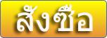 Money Amulet ราคาเท่าไหร่ ซื้อที่ไหน