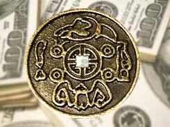 coin amulet for wealth